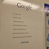 Рекламный плакат Google в Московском метро