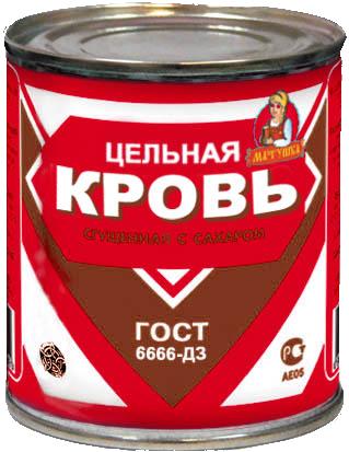 ГОСТ 6666-Д3